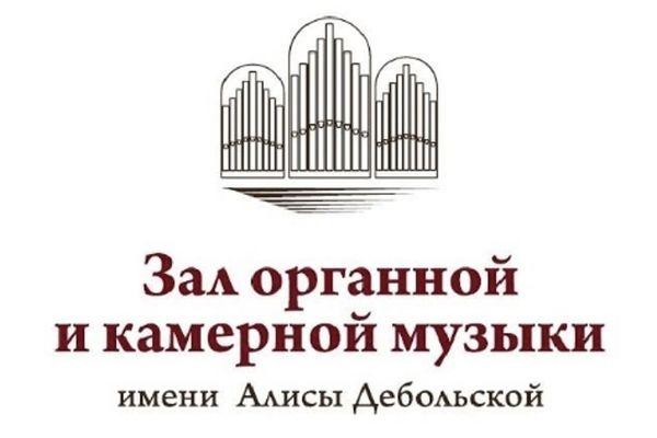 Сочинский симфонический оркестр. Закрытие сезона