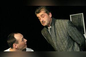 Сердце Луиджи. Театр-студия «Традиция»