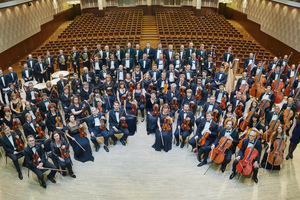 Новосибирский академический симфонический оркестр