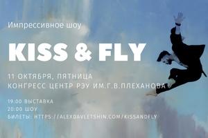 Kiss&Fly