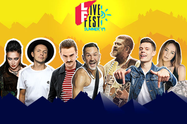 LIVEFEST. БИ-2 «New Best»