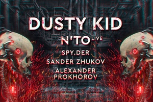 Purpose: Dusty Kid, N'to