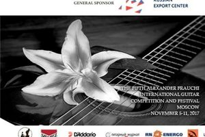 Финал VI Международного конкурса гитаристов имени Фраучи