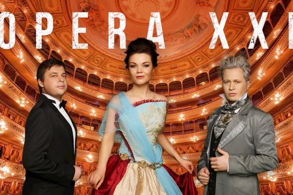 Мировые хиты Lara Fabian, Andrea Bocelli в проекте Opera XXI