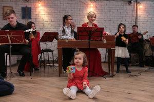 Оркестр «Аккорд» для взрослых с детьми