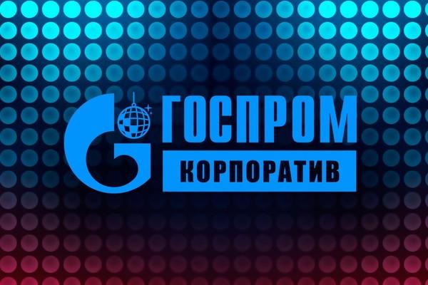Корпоратив Госпрома