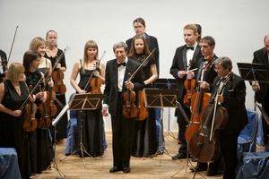 Камерный оркестр В-А-С-Н, дирижер В. Жук (Нидерланды)