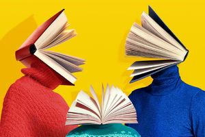 День рождения «БеспринцЫпных чтений»!