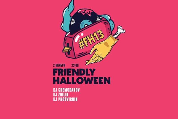 Friendly Halloween #FH13
