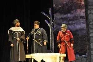 Бата и его сыновья