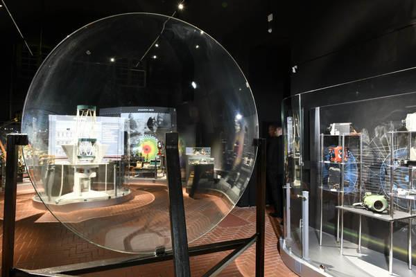 Музей науки и техники