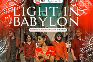 Light In Babylon