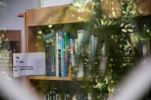 Библиотека №60 им. О.Э. Мандельштама