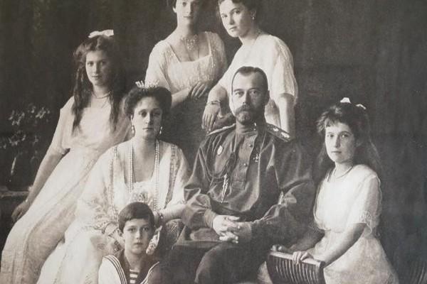 Наследие Романовых