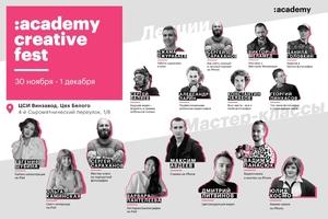 Academy Creative Fest
