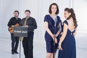 Рождественская премьера «Vivat, Франция!» Группа Classy Jazz