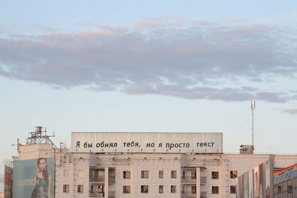 This is not a Book: Коллекция Дмитрия Волкова. История о человеке, его искусстве и библиотеке