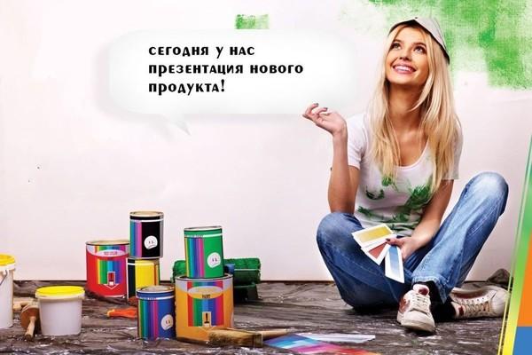 Фотокомикс