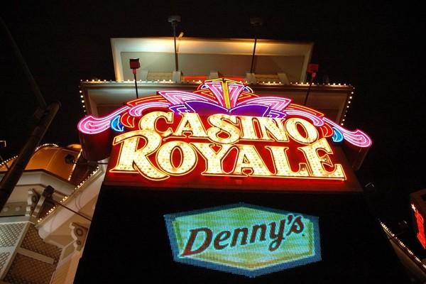 Казино Las-Vegas