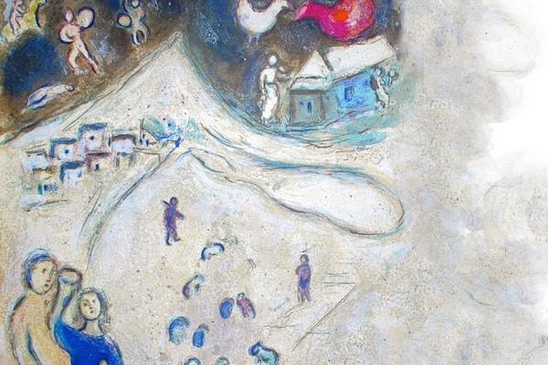 Куда летал Шагал?