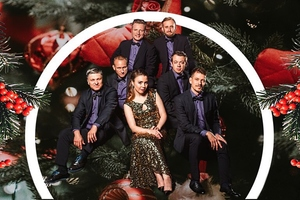 Город Джаз. New Year with Jazz Dance Orchestra. Концерт в оранжерее