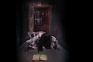 Дневник смерти