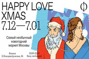 Happy love XMAS