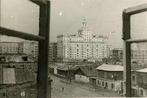 Жить в Москве. Нереализованная архитектура Москвы XX века