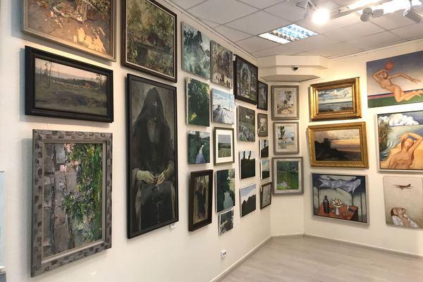 Rakov Gallery