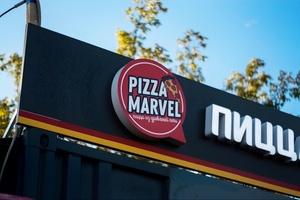 Pizza Marvel