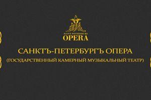 Гала-концерт «Viva Штраус»