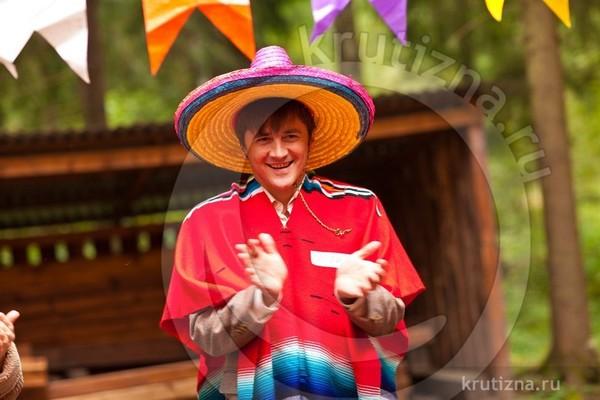 Мексиканские страсти