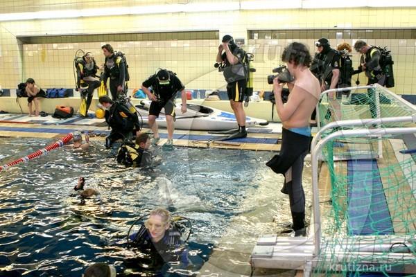 Подводный курс