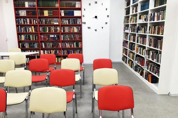 Библиотека № 48