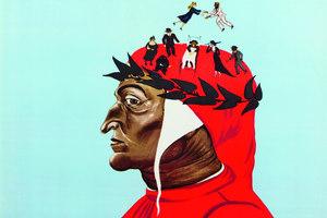 Золотой век ленинградского театрального плаката. 1950–1980-е
