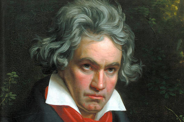 Бетховен. Три шедевра