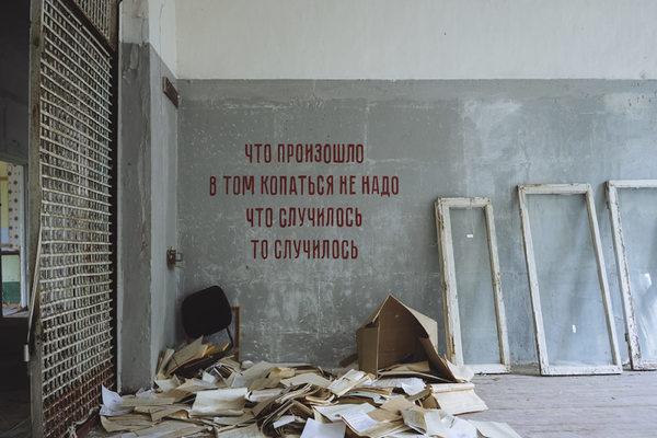 СБПЧ, ПТРК 1999