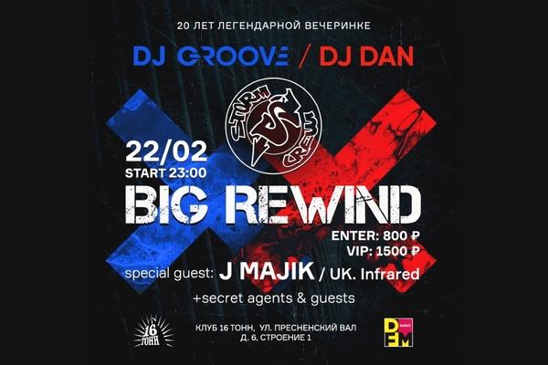 Big Rewind: Dj Groove & Dj Dan Special guests: J Magik