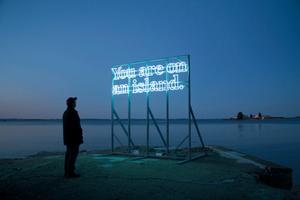 Инсталляция Алиши Эггерт «Ты (на) остров(е)»