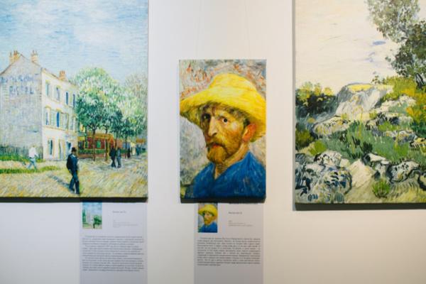Выставка Ван Гог и Поль Гоген