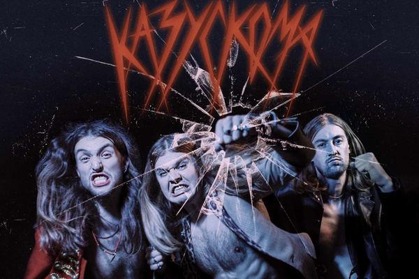Казускома — Презентация альбома ПРОТИВВСЕХ