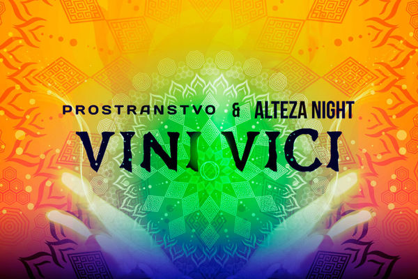 Alteza Night: Vini Vici, Ghost Rider, Animato, Phanatic