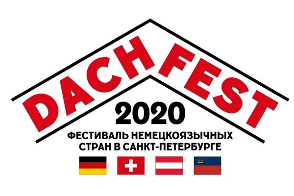 Dach Fest 2020