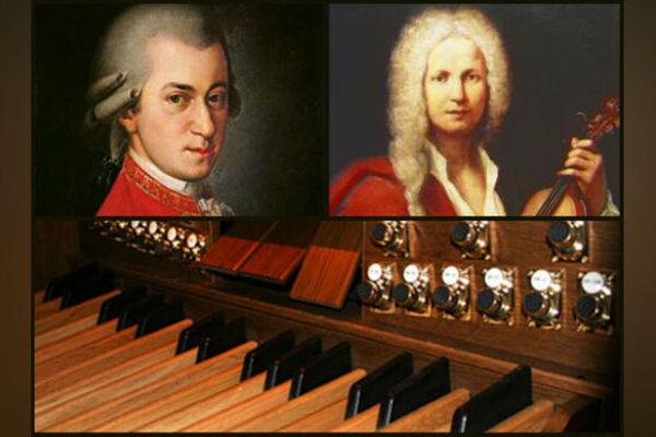 Вивальди. Времена года. Моцарт. Маленькая ночная серенада. Бах. Токката и фуга ре минор