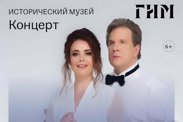 Великий русский романс