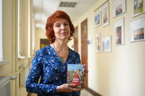 Встреча с писателем Ланой Барсуковой