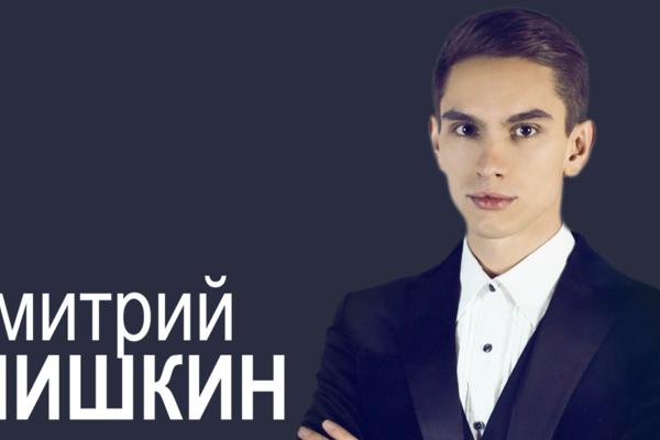 Д. Шишкин. Челябинский симфонический оркестр. Рахманинов, Шостакович