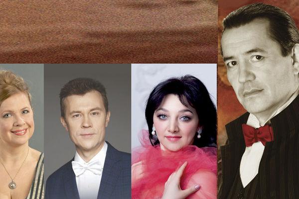 Валерий Иванов «Душа романса — душа любви»