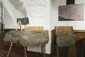 Виртуальная выставка «Сквозь века и пространство. Наскальное искусство России»