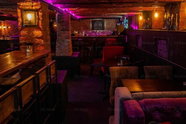 #барыонлайн: S'AINT Bar
